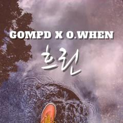 Cloudy (Single) - GomPD, O.When