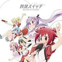 Syakunetsu Switch - Suzumegahara Chuugaku Takkyubu
