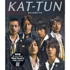 Best of KAT-TUN (Limited BOX Edition) - KAT-TUN