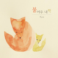 Red Fox In Pairs - Kyo ((Japan))