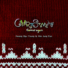 Christmas Comes Again (Single)