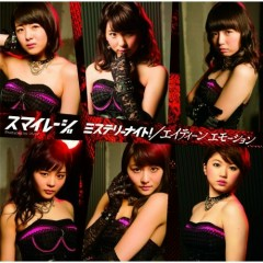 Mystery Night! / Eighteen Emotion - S/mileage