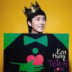Taste of Love (Disc 2) - Hồng Trác Lập