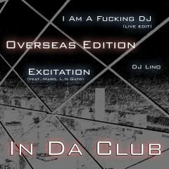 In Da Club (Overseas Edition)