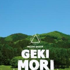 Gekimori