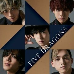 Five Dragons - Ryoga