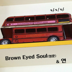La La La - Brown Eyed Soul