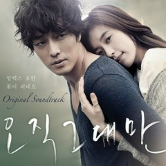 Only You OST [Part 1] - Jun-Seok Bang