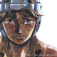 Zenryoku Shonen produced by Okuda Tamio