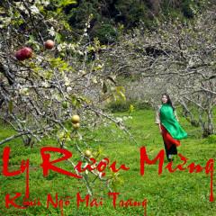 Ly Rượu Mừng (Single) - Kiwi Ngô Mai Trang