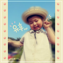 Yuhu (SIngle) - Lee Kyul