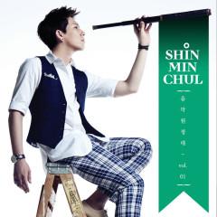 Music Expedition Vol.1 - Shin Min Chul