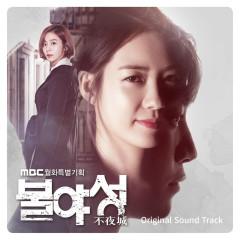 Night Light OST