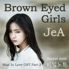 When A Man's In Love OST Part.5 - Jea
