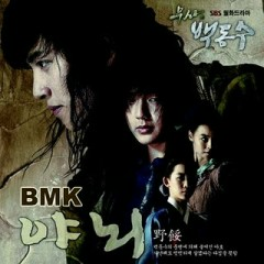 Warrior Baek Dong-Soo OST Part.1