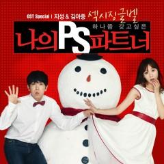 My PS Partner OST Special  - Kim Ah Joong,Ji Sung