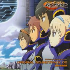 Element Hunters Original Soundtrack 2 - Chiaki Ishikawa