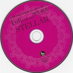 LIVE ON! ~ STELLAR Bonus CD ~