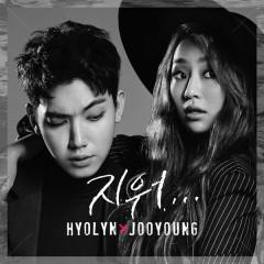 Erase (Single) -                                                                   Joo Young,                                                                  Hyorin ((Sistar))