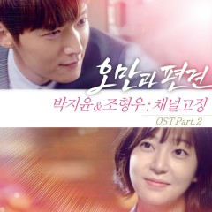 Pride And Prejudice OST Part.2 - Park Ji Yoon,Cho Hyung Woo