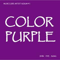 Color Purple - Shin Hye Sung