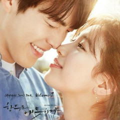 Uncontrollably Fond OST Vol.1