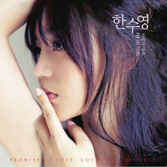 Promise Of Love (CD1) - Han Soo Young