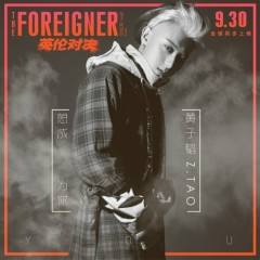 You (The Foreigner OST) - Z.TAO