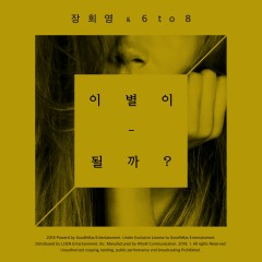 Can We Break Up (Single) - Jang Hee Young, 6 To 8