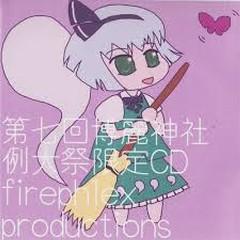 Dainanakai Hakurei Reitaisai Hantei CD - firephlex productions