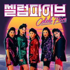 Celeb No.1 (Single) - Celeb Five