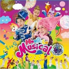 Handela Musical  (Disc 2) - Vương Tổ Lam