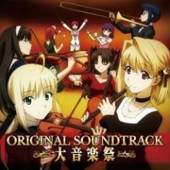 Carnival Phantasm Original Soundtrack CD2