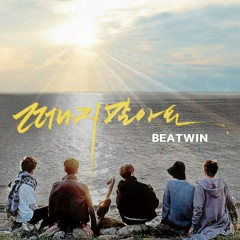 Don't Leave (Single) - BEATWIN