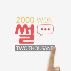 4th SINGLE - 2000WON