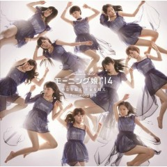 Toki wo Koe Sora wo Koe / Password is 0 - Morning Musume. '14