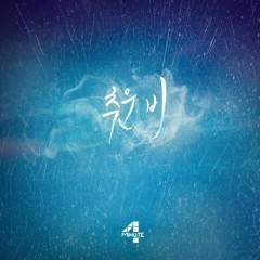 Cold Rain (Single) - 4MINUTE
