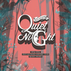 2014-2015 SEOTAIJI BAND CONCERT TOUR – QUIET NIGHT (CD2) - Seo Taiji