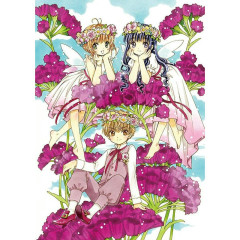 Cardcaptor Sakura Song Collection 1999.2-2001.2 CD1