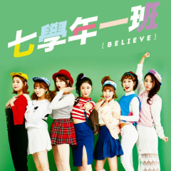 Believe - Year Seven Class 1