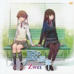 Kaze no Uta - Zwei