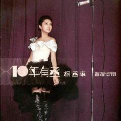10年有丞 (Disc 3) / 10 Years Of Rannie