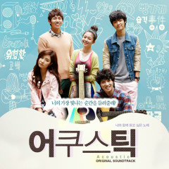 Acoustic OST CD2 - Various Artists,2AM,CNBlue