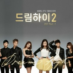 Dream High 2 OST (Collection)