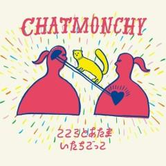 Kokoro To Atama / Itachigokko - Chatmonchy
