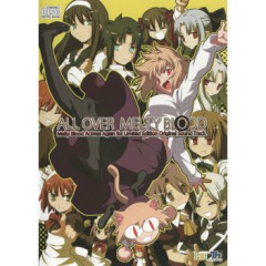 ALL OVER MELTY BLOOD ~ Melty Blood Actress Again for Limited Edition Original Sound Track. CD1