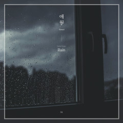Aewol 4 (Single)
