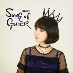 Song Of Gomer (Mini Album) - Taru