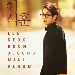 Different Hello - Lee Suk Hoon