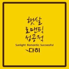 Sunlight Romantic Successful - Dahi